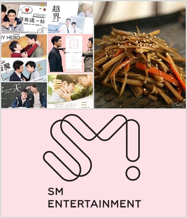 Giro da semana Asia ON #5 | SM Entertainment, BL e Raiz de Bardana