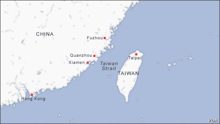 Estreito de Taiwan