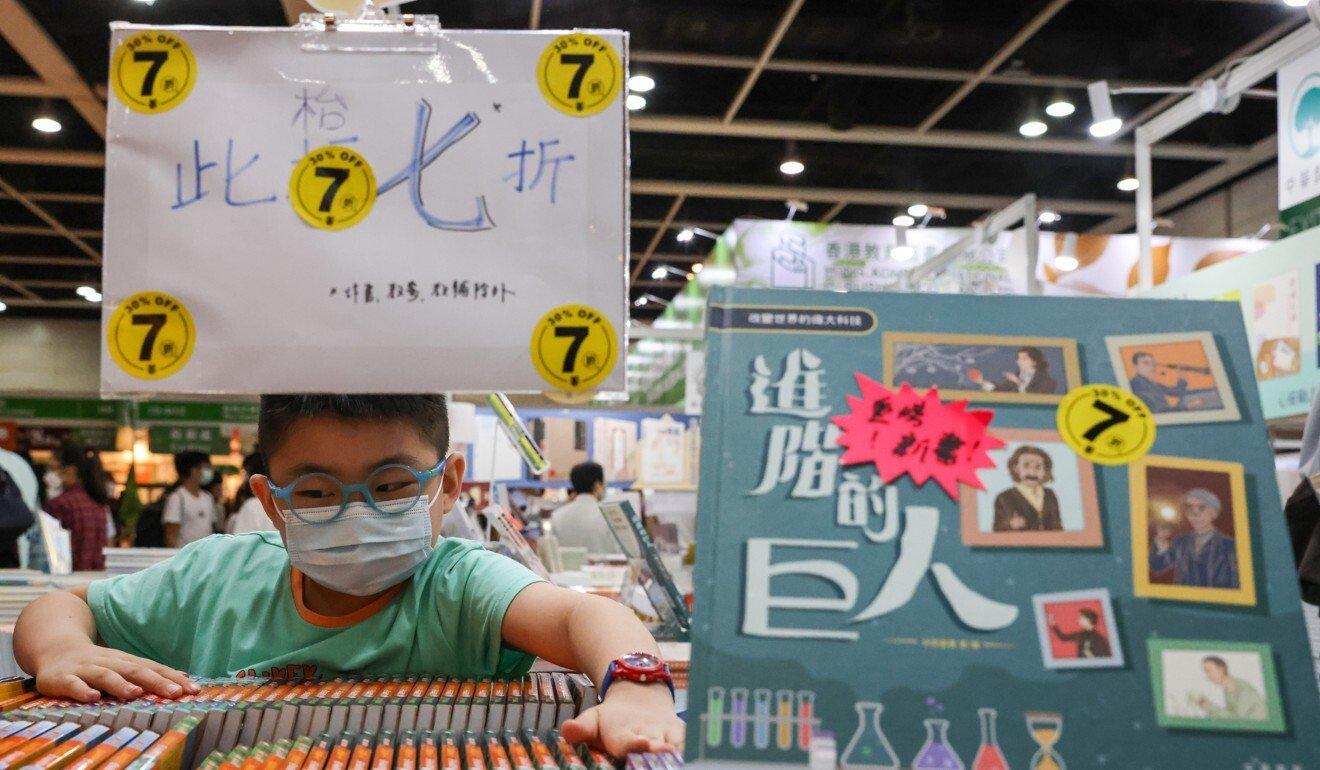 Feira do Livro de Hong Kong